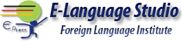 E Language Studio